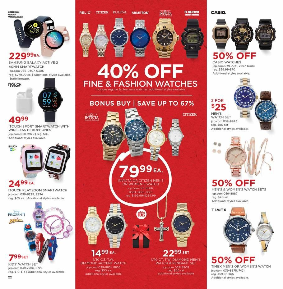 JCPenney Black Friday 2019 Ads and Deals Browse the