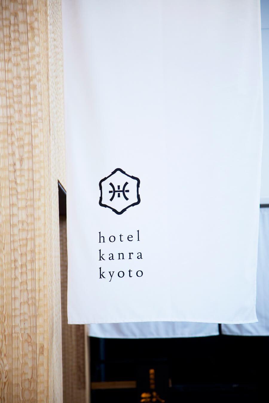 日式logo設計案例推薦 Logo設計與品牌設計專業團隊 Hotel Logo