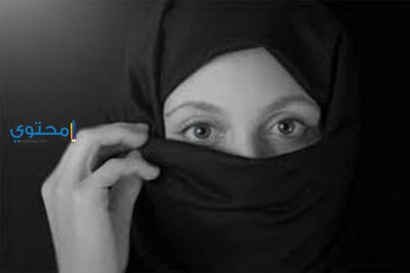 تفسير رؤية اللون الأسود فى المنام This Or That Questions Muslim Women Sacred Feminine