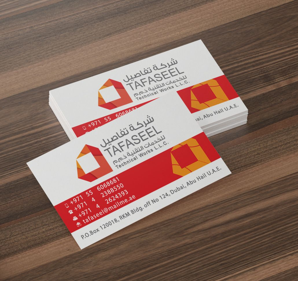 Sample Business Card Printing For Tafaseel Technical Works Llc For Sample Output Visit Our W Printing Business Cards Sample Business Cards Advertising Services
