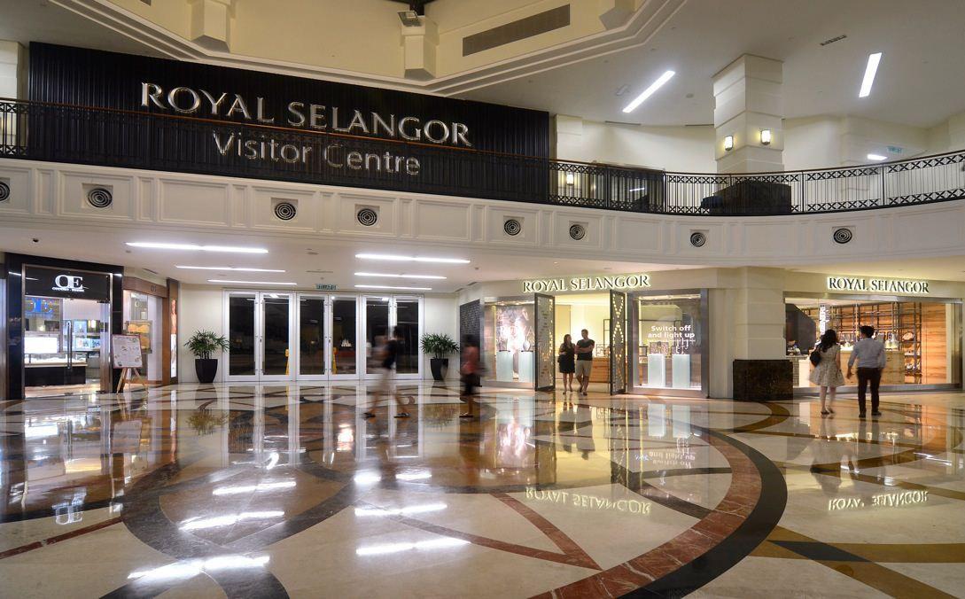 مركز زوار سيلانغور الملكي في ماليزيا