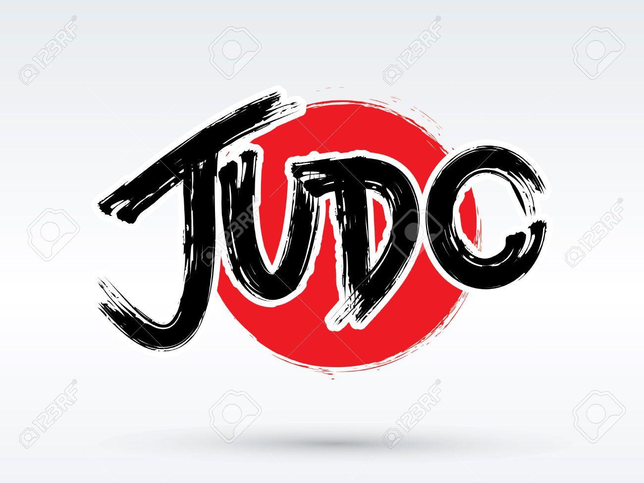 judo cepillo de texto gr u00e1fico vectorial ilustraciones karate logo design karate logo shotokan