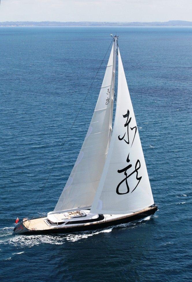 Superyacht Red Dragon Boating Yachts Sailing Sailboat Luxury