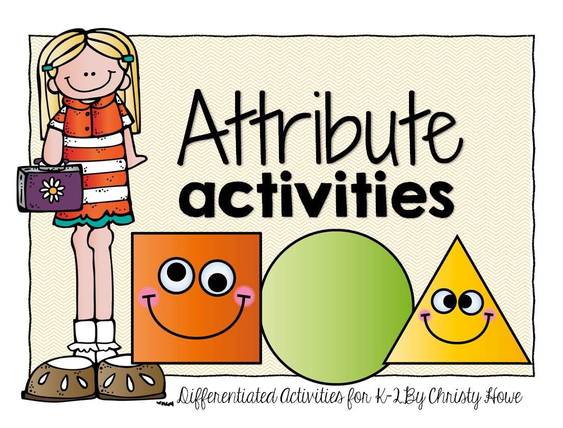 Hands On Enrichment Activities For K 3 My New Fav