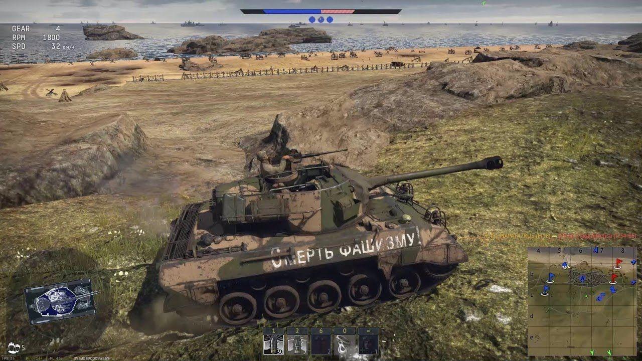 вар тандер танки видео боев