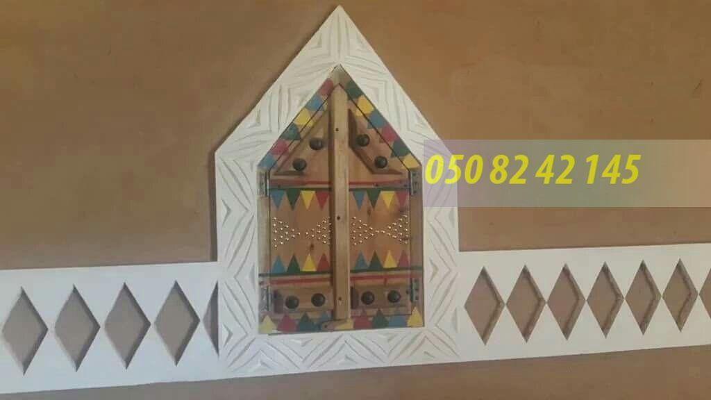 تراث مجالس تراثيه غرف تراثيه مجالس شعبيه مشب تراثي مشبات تراثيه Decor Holiday Decor Home Decor Decals