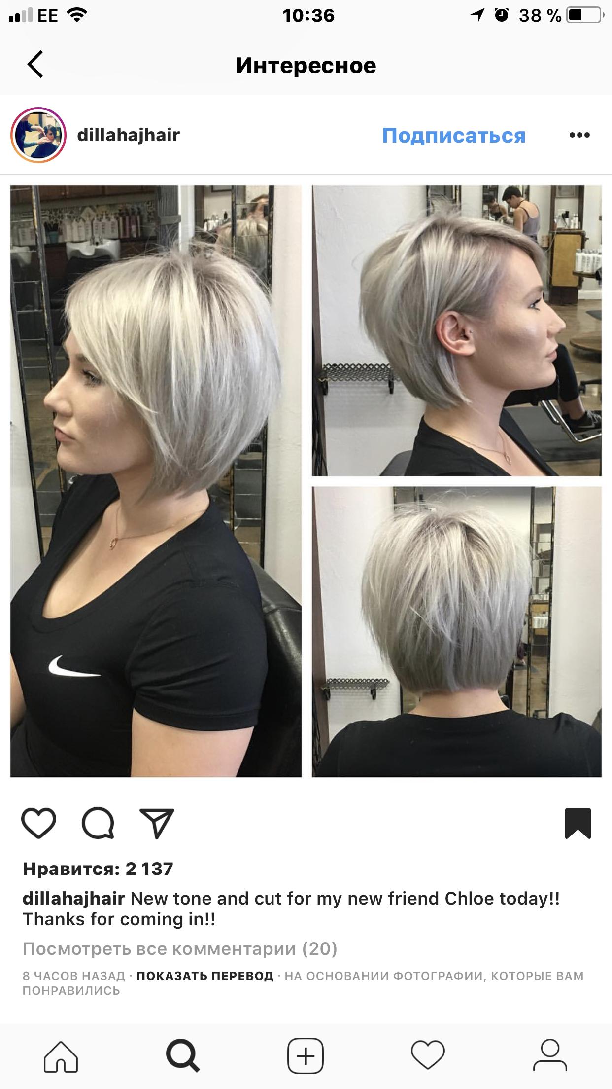 Pin On Hairstyles Haircut Colour