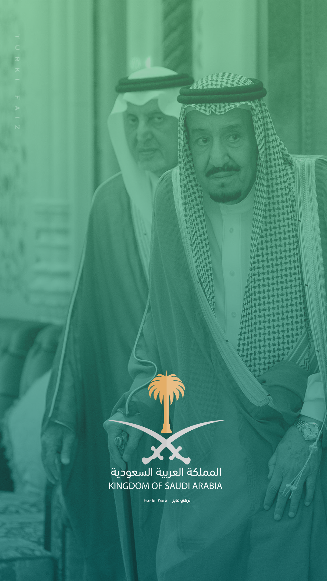 سلمان الحزم والعزم In 2020 Saudi Arabia Flag Ksa Saudi Arabia National Day Saudi