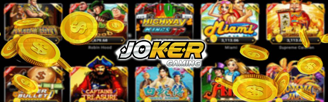 joker123 สล็อต ออนไลน์ ทดลองเล่น