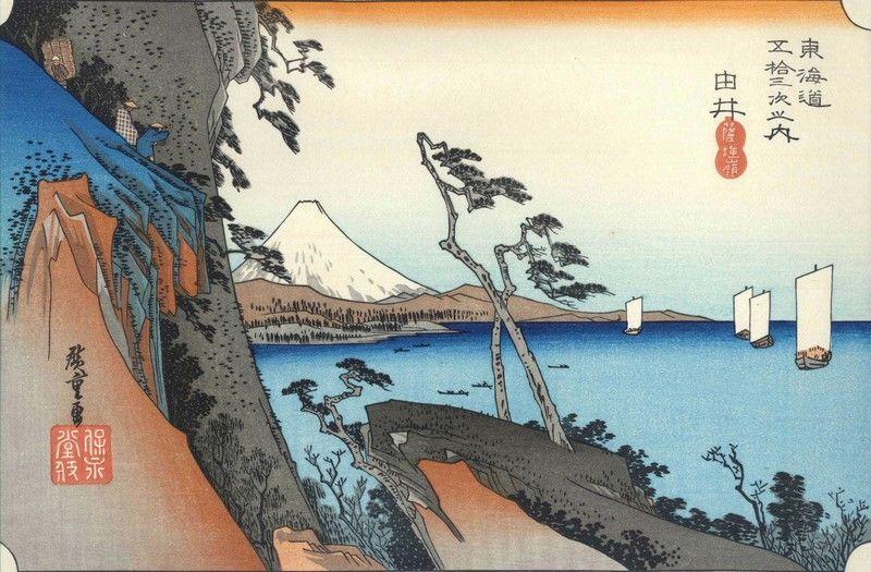 Hokusaï - 36 vues du mont Fuji