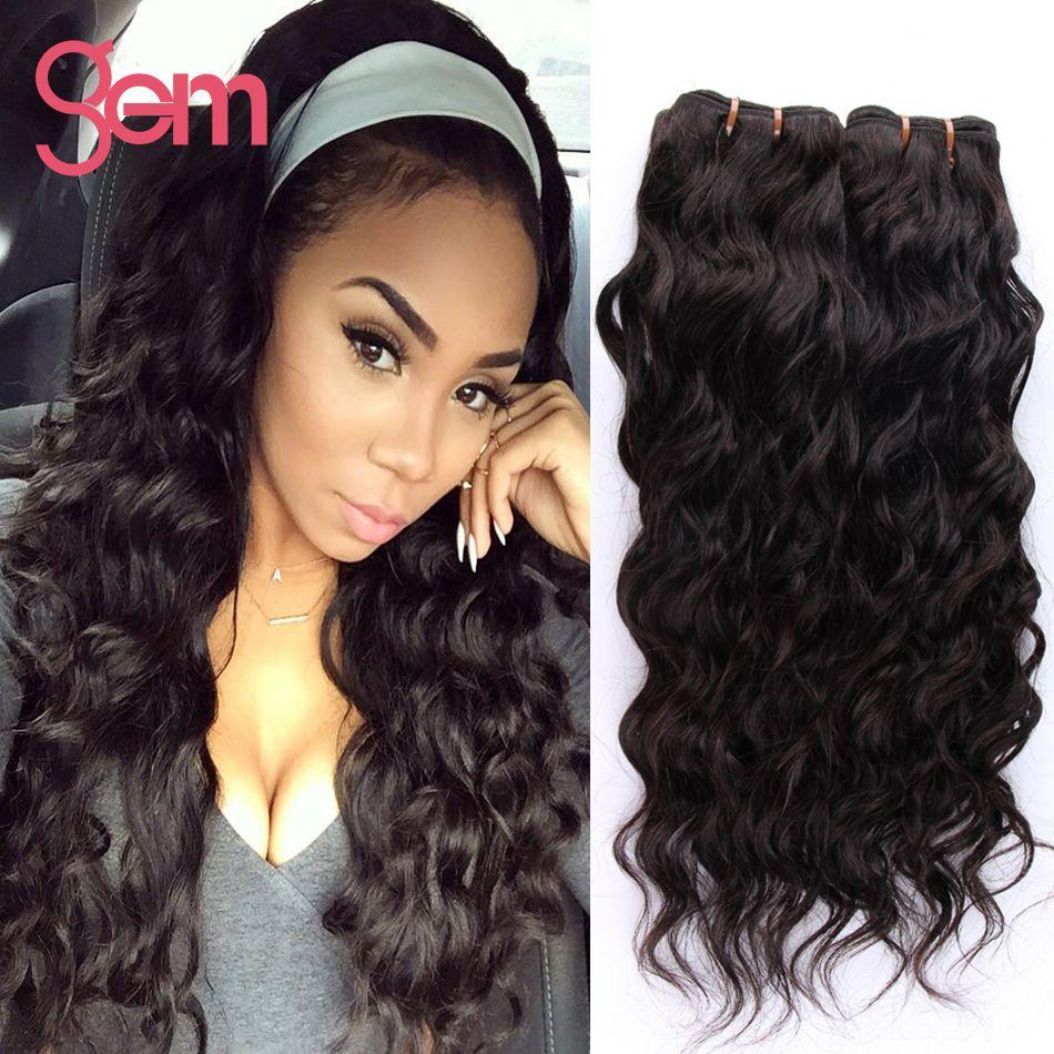 Indian Water Wave Virgin Hair 4 Bundles Wet And Wavy Weave Human Extensions Ocean