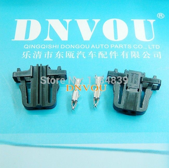 100 pcs Mass plug / public license plate lamp plug /3B0 972702 Golf ...