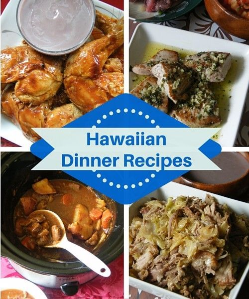 Traditional Hawaiian Dinners Ilovehawaiianfoodrecipes