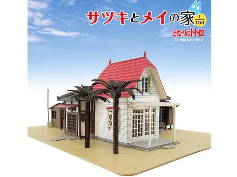 Miniatuart My Neighbor Totoro Satsuki And Mei S House My