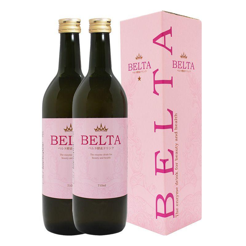 ベルタ 飲み方