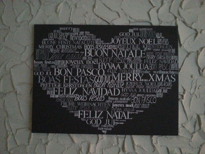 Merry Christmas Brocante