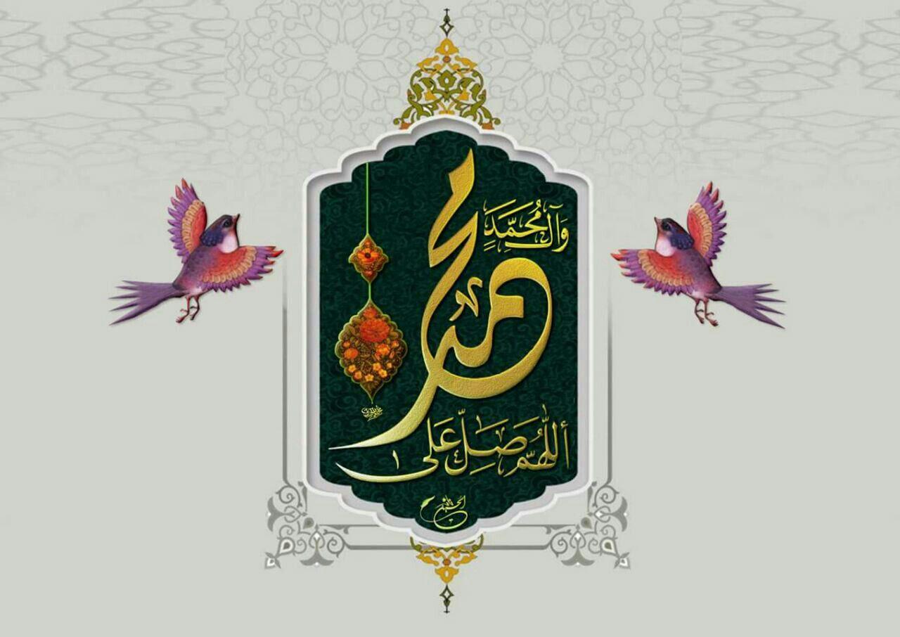 اللهم صل على محمد وال محمد Milad Ul Nabi Banner Enamel Pins