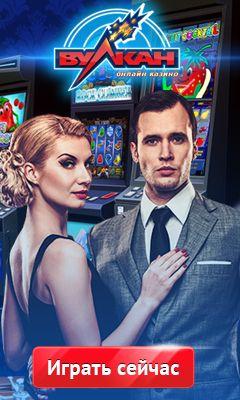 Онлайн казино с бонусом за первый депозит что нужно знать, чтоб открыть интернет казино в интернете