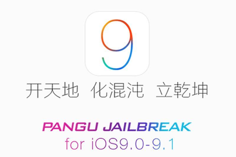 Pangu ios 9 – jailbreak 8 official.