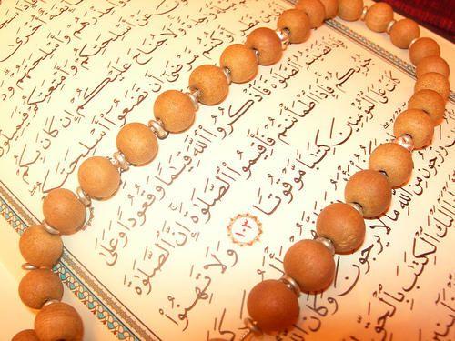 أداب الصلاة In 2020 Live Lokai Bracelet Lokai Bracelet Blessed Friday
