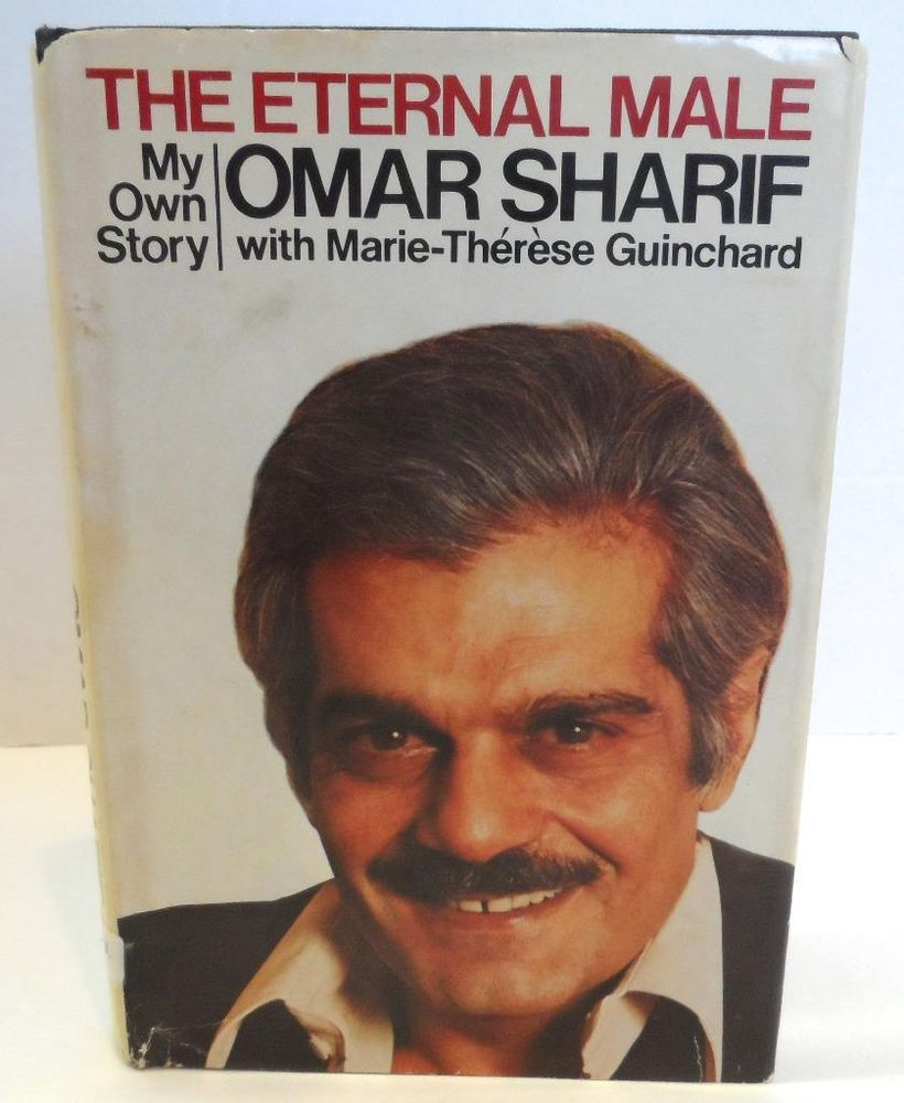 The Eternal Male by Omar Sharif 1977 Hardcover FIRST EDITION autobiography book