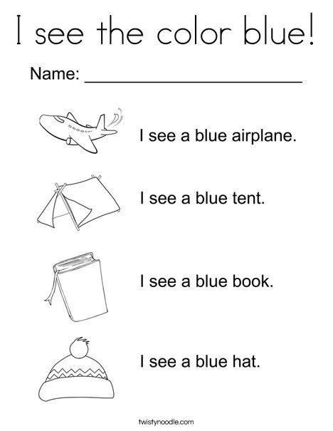 I See The Color Blue Coloring Page Color Blue Activities Blue Color Preschool Colors