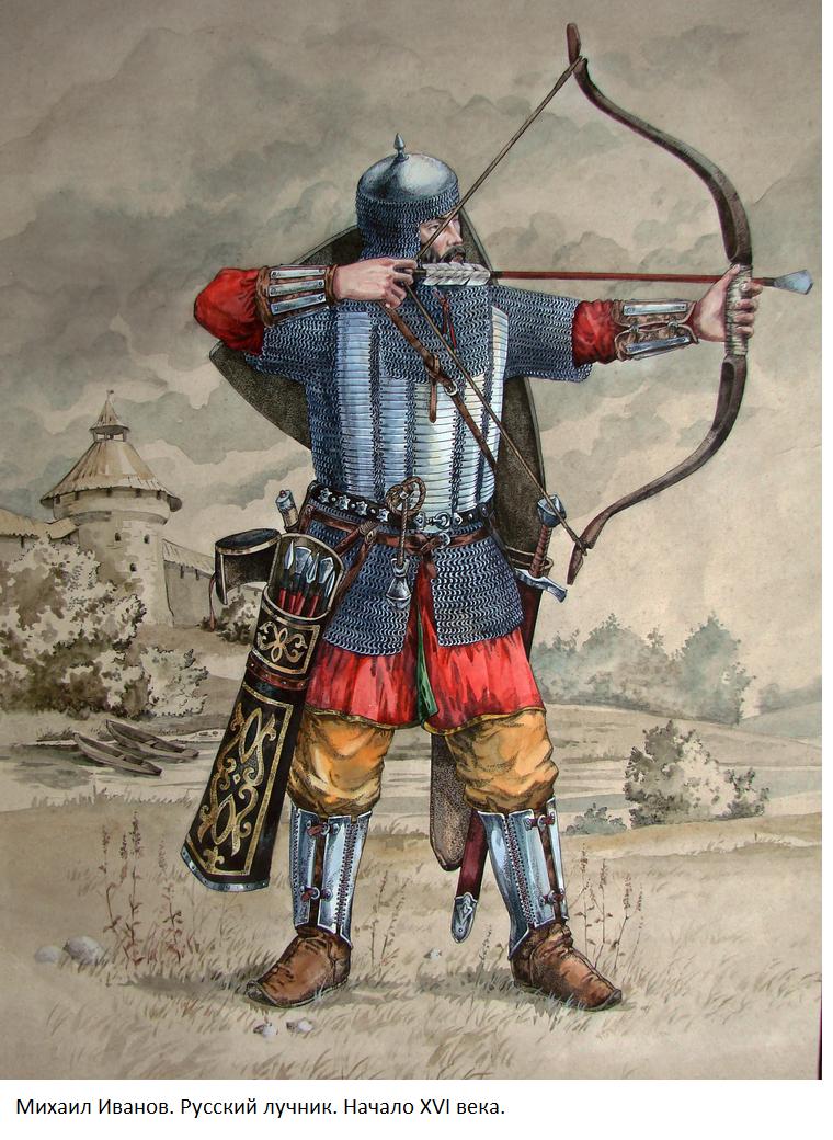 вековечные картинки русский воин средневековья татьянин