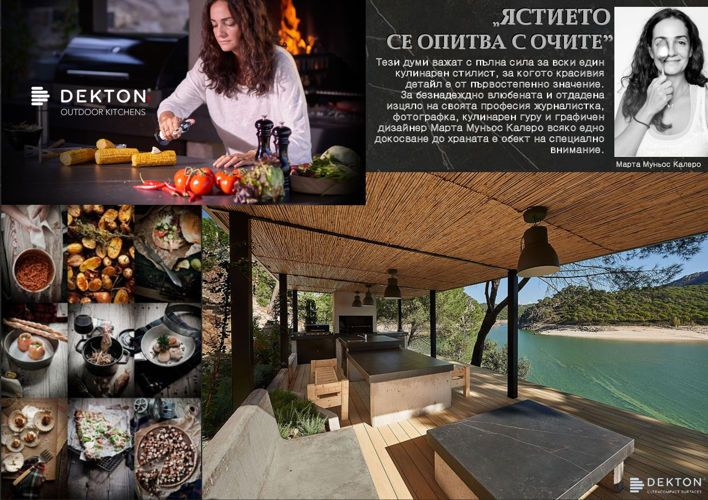 FlipSnack | DEKTON OUTDOOR KITCHEN by Vesela Markova
