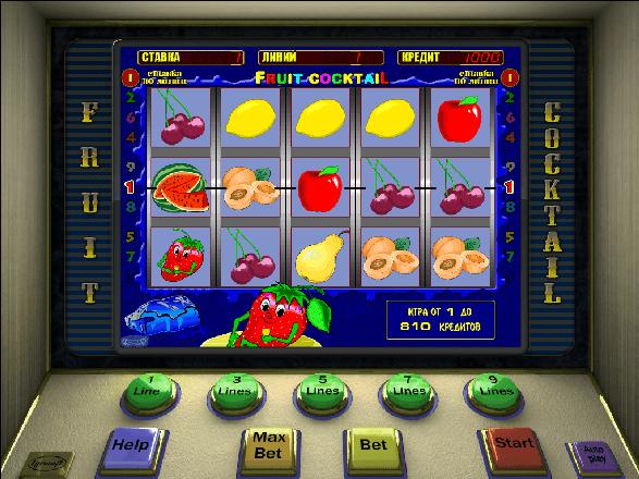 Секреты игровые аппараты есть ли в молдавии казино