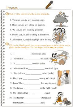 Grade 3 Grammar Lesson 8 Verbs - the present continuous ...