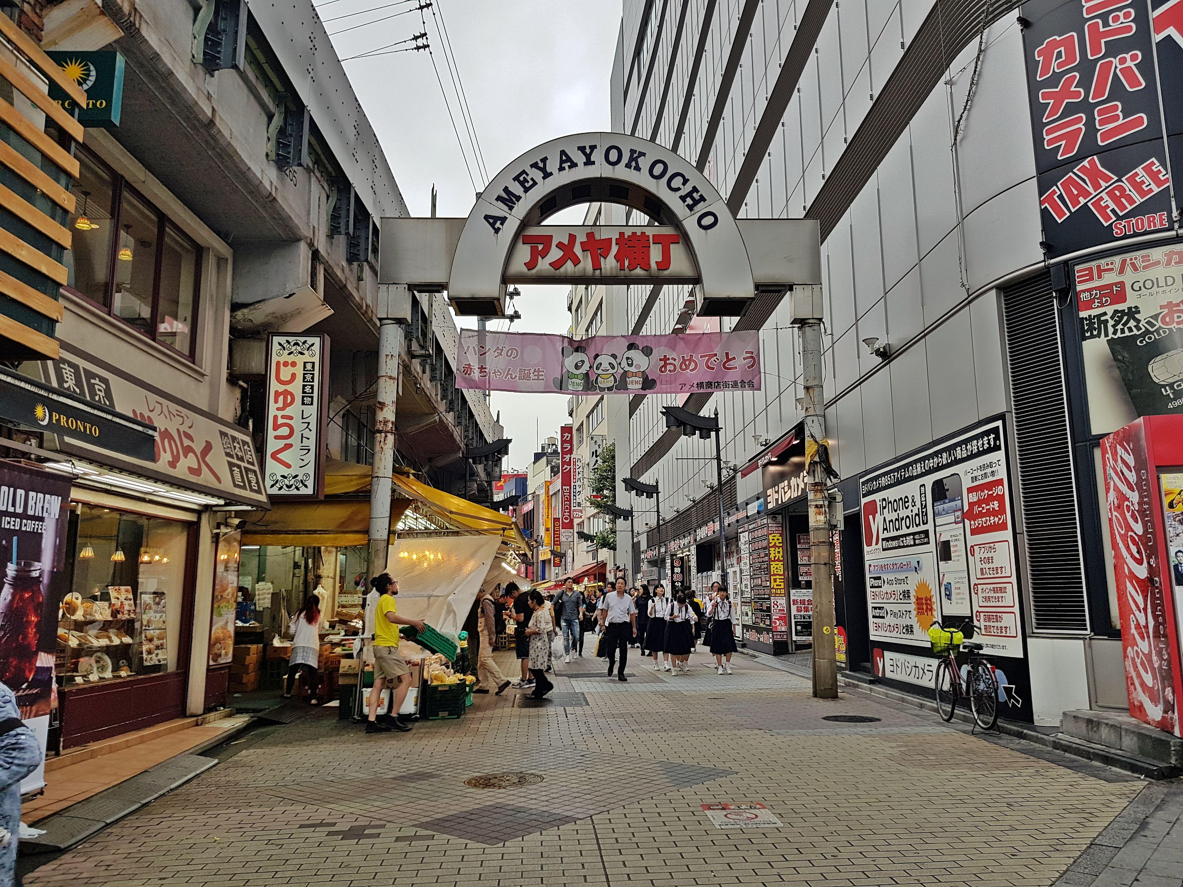 DAY 17 : Ueno - Ameyokocho, Tokyo  #Japan #Tokyo #Ueno #Ameyokocho #market