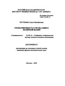 Обычно титульный лист разработки реферата доклада портфолио и т  Обычно титульный лист разработки реферата доклада портфолио и т п содержит