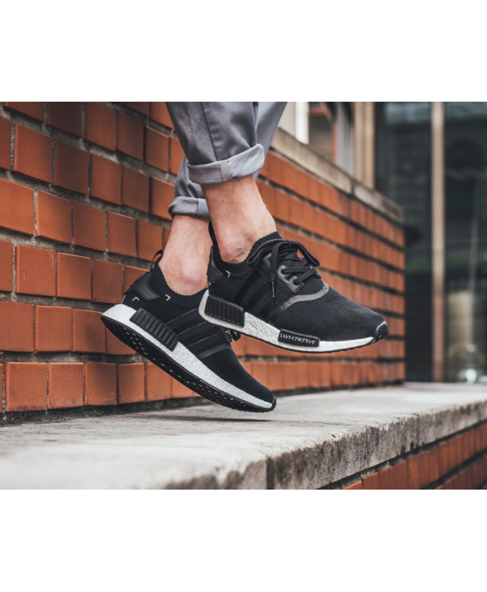adidas nmd homme