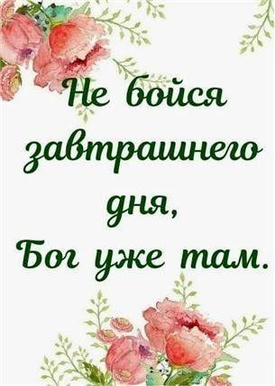 Guten Morgen Bilder Auf Russisch Guten Morgen Spruch Morgen