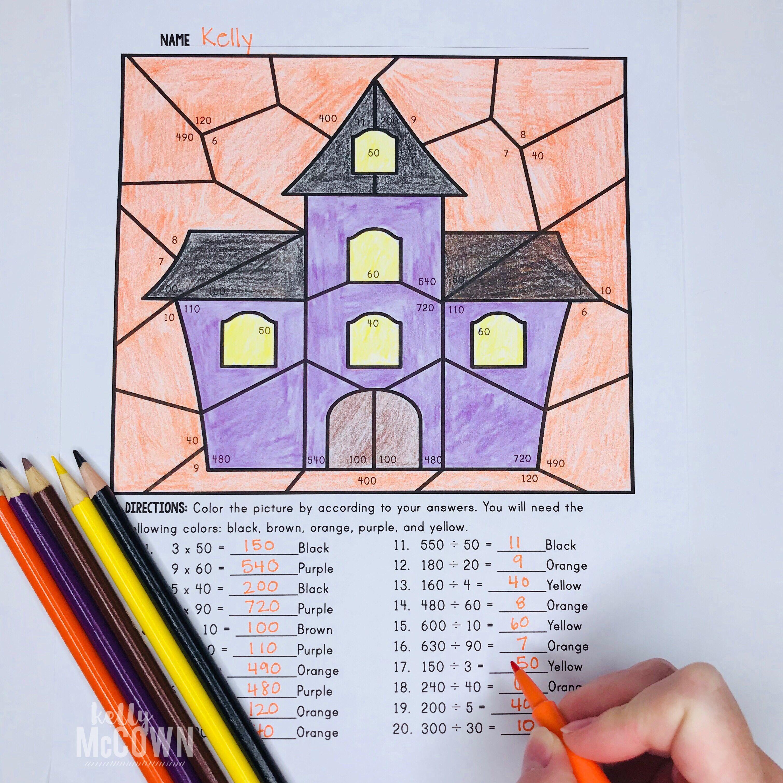 Halloween Math Coloring Multiplication Coloring Worksheet Halloween Math Coloring Halloween Math Halloween Lesson