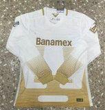 UNAM 2015-2016 Season Away Soccer Jersey LS  B731   07a1683e1