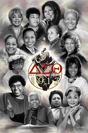 I Love My Dst With Images Delta Sigma Theta Delta Sigma