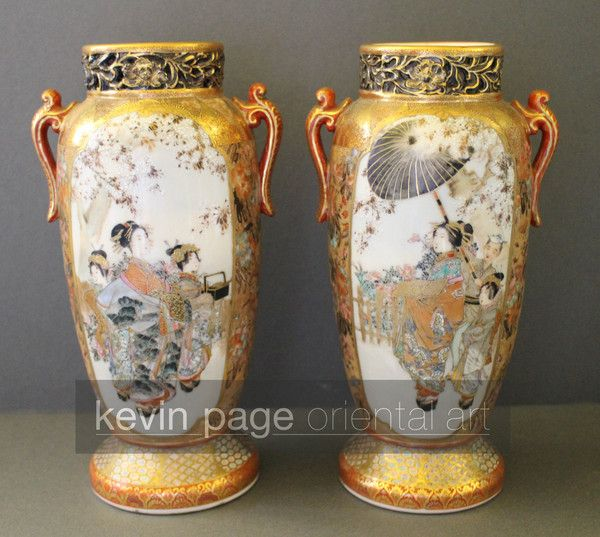 A Pair Of Japanese Kutani Vases Decorated With Bijin 19th Century