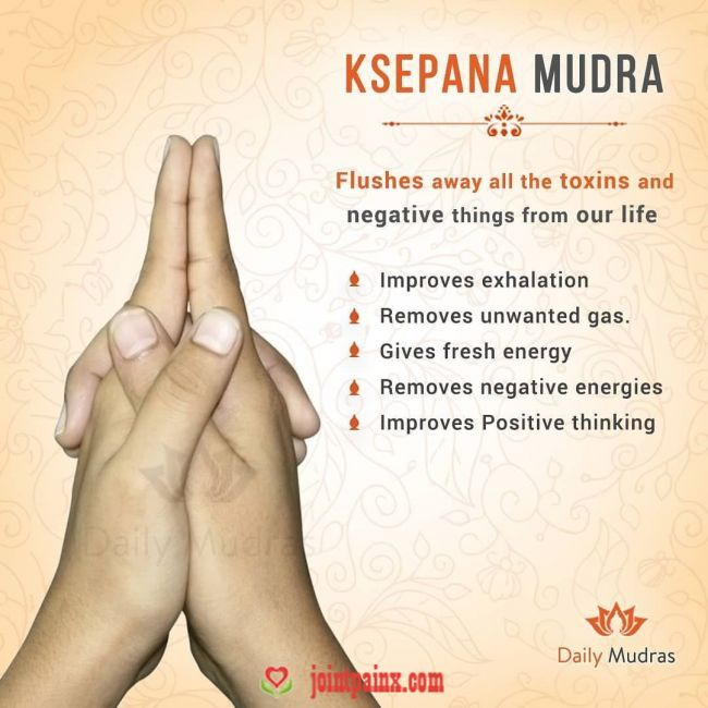Removes negative things from our life  Yoga benefits Chakra meditation Yoga ma Removes negative things from our life  Yoga benefits Chakra meditation