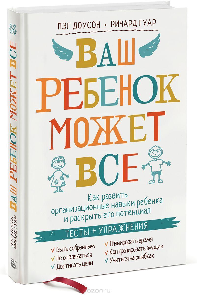 Выбирайте OZON.ru - интернет-магазин электроники, бытовой техники, книг, фильмов, одежды, товаров для дома и семьи, зоотоваров. Скидки и специальные предложения для постоянных покупателей. Бесплатная доставка от 3500 руб. на следующий день. Пункты выдачи по всей России.