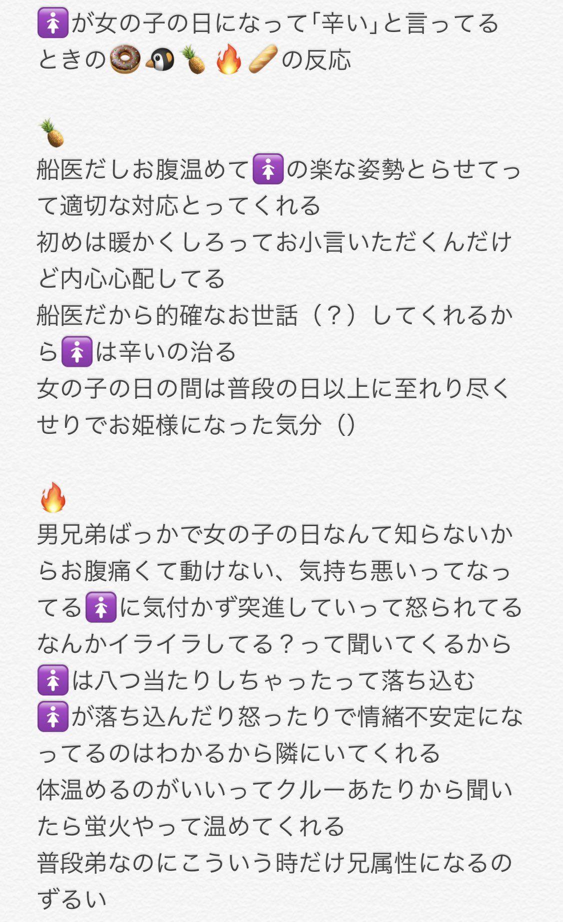 六花 on twitter one piece