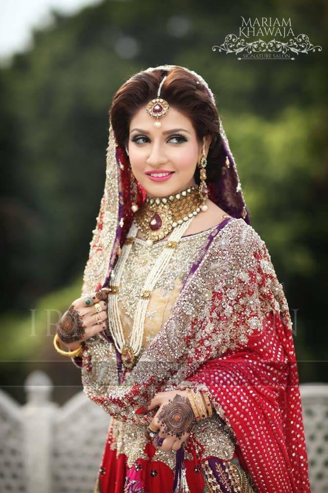 Mariam khawaja wedding