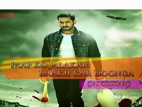 Tamil Naam Shabana Film Free Downloadgolkes