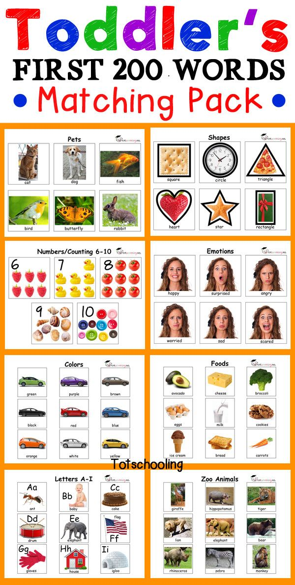 free printable letters for toddlers toddler s 200 words matching pack totschooling 11622