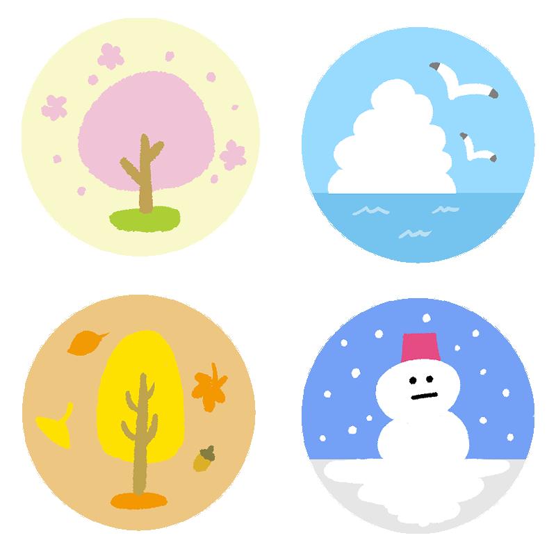 春夏秋冬のイラストをまとめたイラスト - ONWAイラスト | イラスト ...