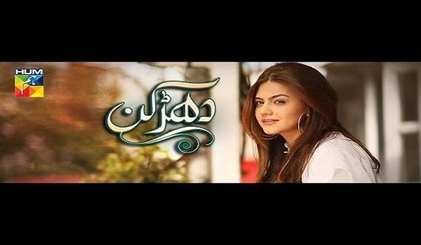 Dhadkan Episode 7 Hum TV 22nd July 2016 | Must Read it