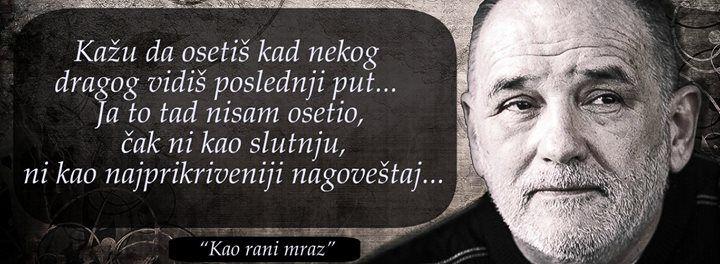 Đorđe Balašević* Balašević - Portret 1