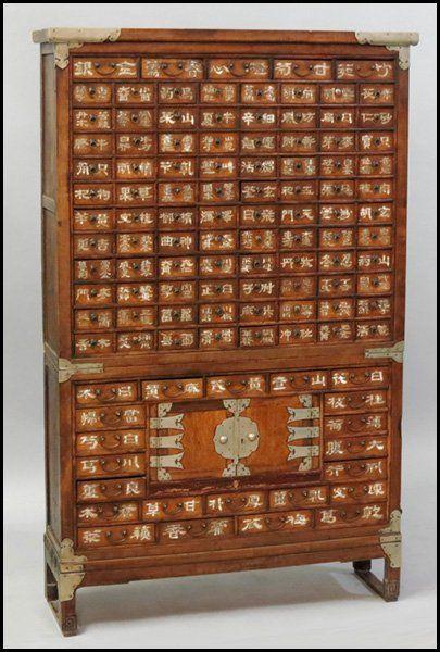 Korean Apothecary Cabinet H 65 W 39 D 11 5 Apothecary