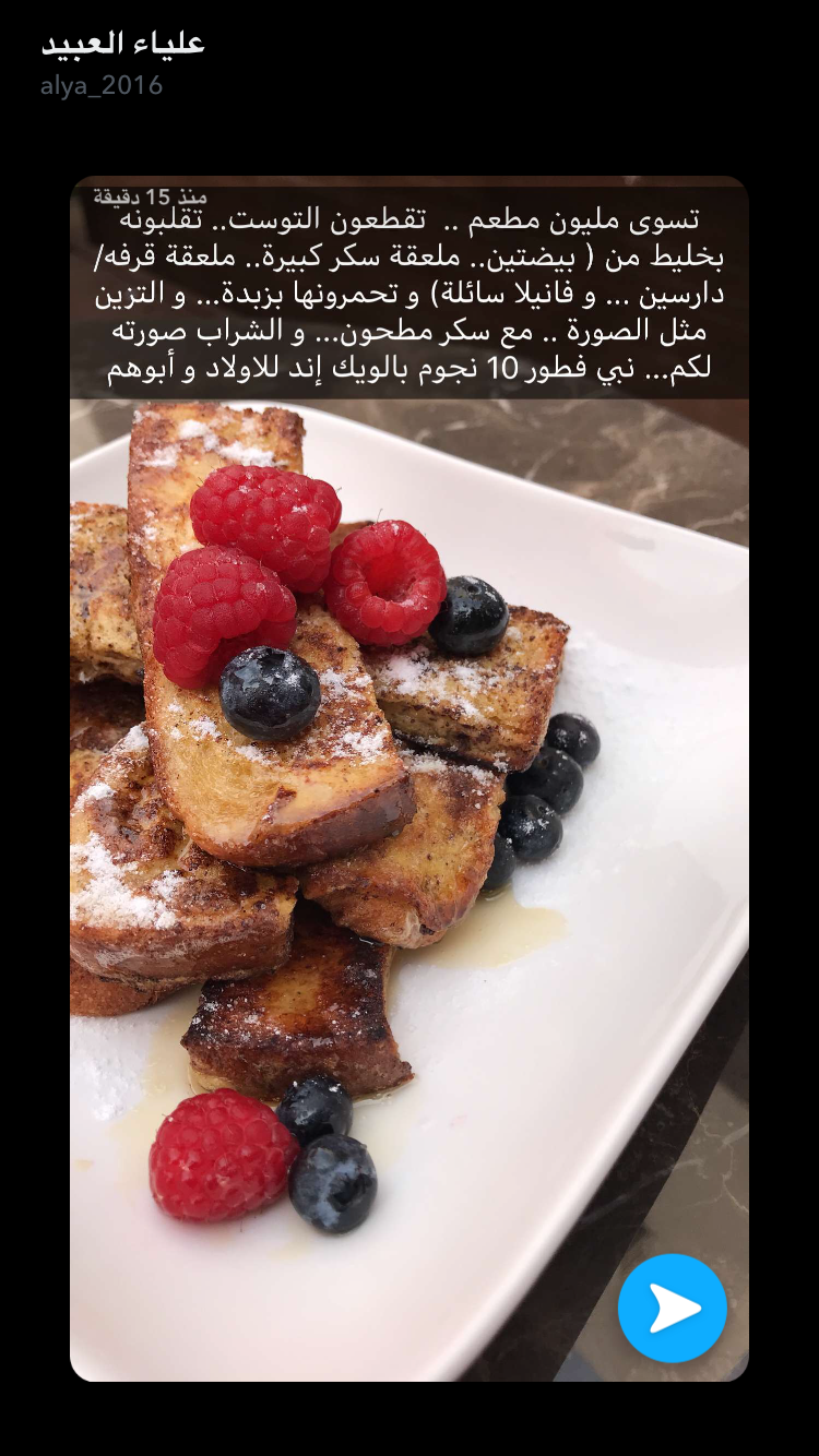 Pin By Ndoo Mohammad On طبخات Yummy Food Dessert Cookout Food Food Receipes