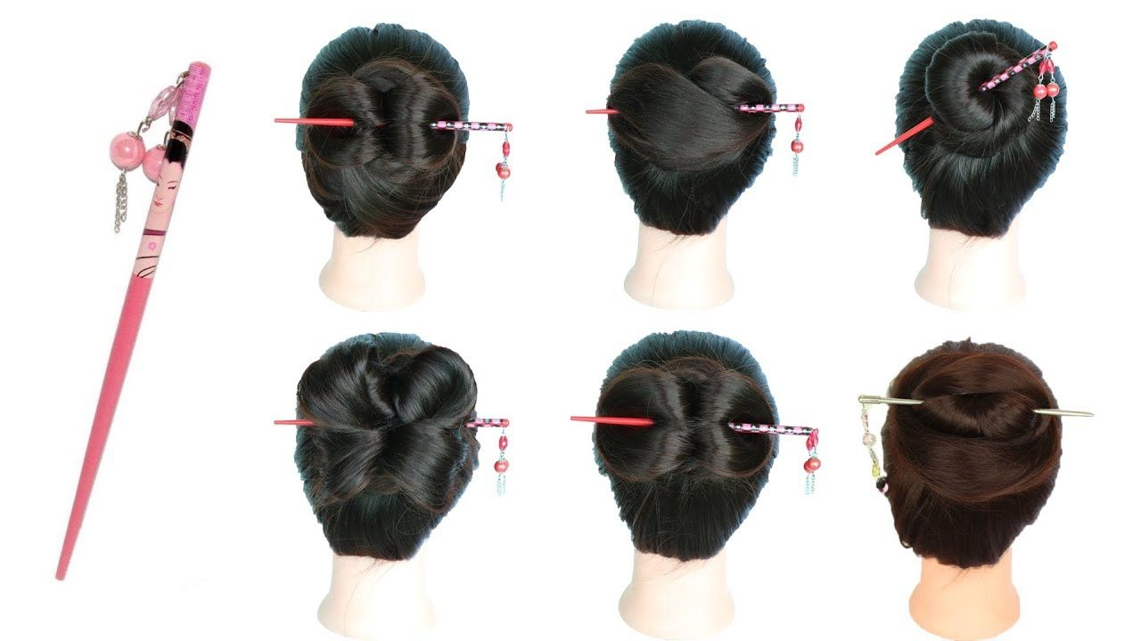6 Easy And Amazing Juda Hairstyle With Bun Stick Chignon Bun Chinese Bun Cute Hairstyles Youtube Chopstick Hair Hair Styles Cool Braid Hairstyles